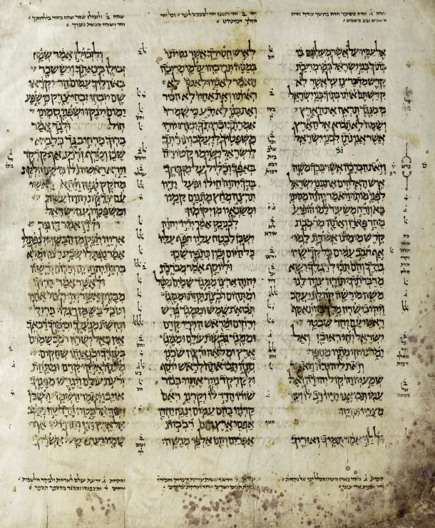 Aleppo Codex, 10th Century AD, Deuteronomy