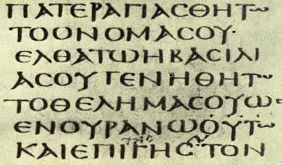 Codex Sinaiticus - Luke 11:2